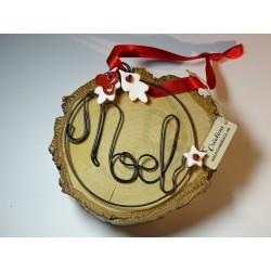 Christmas Ball Decoration -...